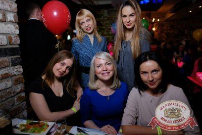 День именинника, 28 января 2017 - Ресторан «Максимилианс» Екатеринбург - 65