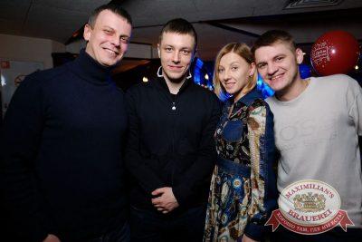 День именинника, 28 января 2017 - Ресторан «Максимилианс» Екатеринбург - 66