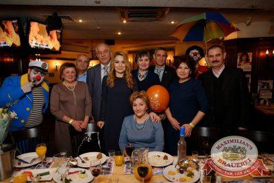 День именинника, 28 января 2017 - Ресторан «Максимилианс» Екатеринбург - 68
