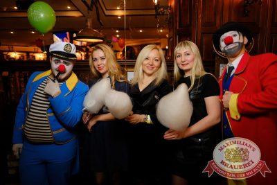 День именинника, 28 января 2017 - Ресторан «Максимилианс» Екатеринбург - 7
