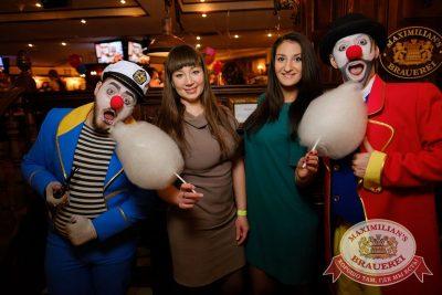 День именинника, 28 января 2017 - Ресторан «Максимилианс» Екатеринбург - 8