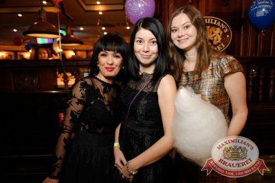 День именинника, 28 января 2017 - Ресторан «Максимилианс» Екатеринбург - 9
