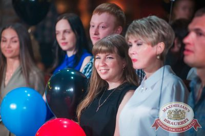 День именинника, 23 июня 2017 - Ресторан «Максимилианс» Екатеринбург - 10