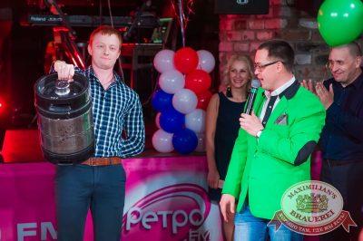 День именинника, 23 июня 2017 - Ресторан «Максимилианс» Екатеринбург - 11