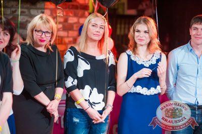 День именинника, 23 июня 2017 - Ресторан «Максимилианс» Екатеринбург - 17