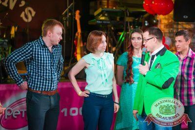 День именинника, 23 июня 2017 - Ресторан «Максимилианс» Екатеринбург - 27