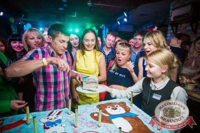 День именинника, 23 июня 2017 - Ресторан «Максимилианс» Екатеринбург - 32