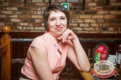 День именинника, 23 июня 2017 - Ресторан «Максимилианс» Екатеринбург - 33