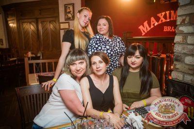 День именинника, 23 июня 2017 - Ресторан «Максимилианс» Екатеринбург - 36