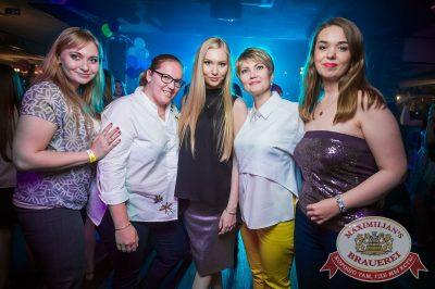 День именинника, 23 июня 2017 - Ресторан «Максимилианс» Екатеринбург - 42