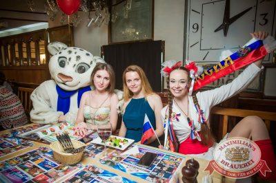 День именинника, 23 июня 2017 - Ресторан «Максимилианс» Екатеринбург - 43