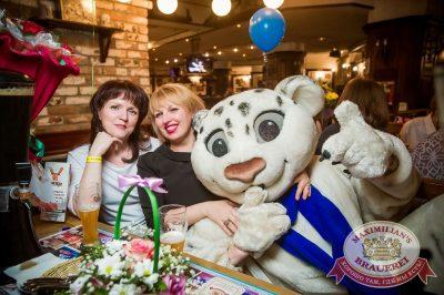 День именинника, 23 июня 2017 - Ресторан «Максимилианс» Екатеринбург - 45