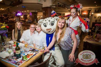 День именинника, 23 июня 2017 - Ресторан «Максимилианс» Екатеринбург - 47