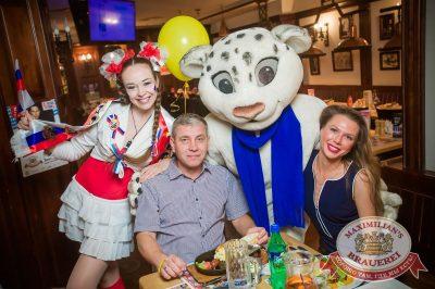 День именинника, 23 июня 2017 - Ресторан «Максимилианс» Екатеринбург - 49