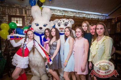 День именинника, 23 июня 2017 - Ресторан «Максимилианс» Екатеринбург - 6