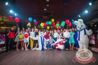 День именинника, 23 июня 2017 - Ресторан «Максимилианс» Екатеринбург - 7