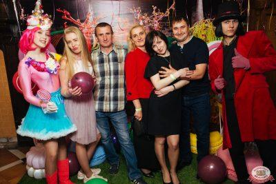 День именинника, 29 июня 2019 - Ресторан «Максимилианс» Екатеринбург - 0002