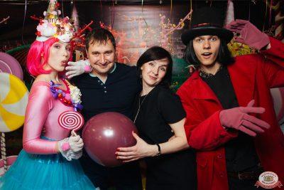 День именинника, 29 июня 2019 - Ресторан «Максимилианс» Екатеринбург - 0003