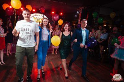 День именинника, 29 июня 2019 - Ресторан «Максимилианс» Екатеринбург - 0014