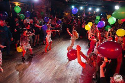 День именинника, 29 июня 2019 - Ресторан «Максимилианс» Екатеринбург - 0021