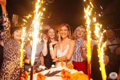 День именинника, 29 июня 2019 - Ресторан «Максимилианс» Екатеринбург - 0035