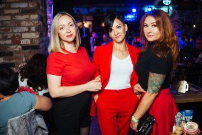 День именинника, 29 июня 2019 - Ресторан «Максимилианс» Екатеринбург - 0045