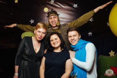 День именинника, 30 марта 2019 - Ресторан «Максимилианс» Екатеринбург - 11