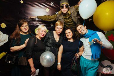День именинника, 30 марта 2019 - Ресторан «Максимилианс» Екатеринбург - 12