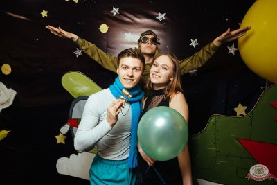 День именинника, 30 марта 2019 - Ресторан «Максимилианс» Екатеринбург - 15
