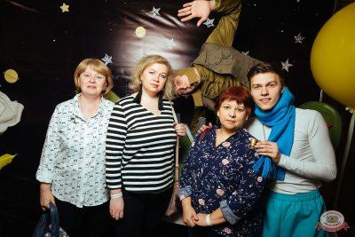 День именинника, 30 марта 2019 - Ресторан «Максимилианс» Екатеринбург - 18