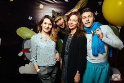 День именинника, 30 марта 2019 - Ресторан «Максимилианс» Екатеринбург - 19