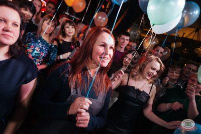 День именинника, 30 марта 2019 - Ресторан «Максимилианс» Екатеринбург - 23