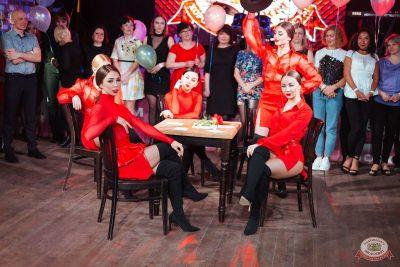 День именинника, 30 марта 2019 - Ресторан «Максимилианс» Екатеринбург - 30