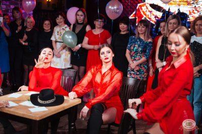День именинника, 30 марта 2019 - Ресторан «Максимилианс» Екатеринбург - 31