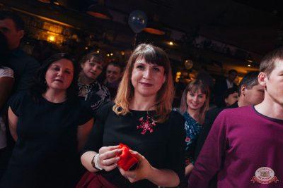 День именинника, 30 марта 2019 - Ресторан «Максимилианс» Екатеринбург - 37