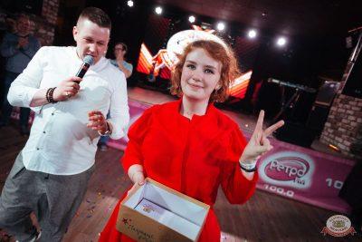 День именинника, 30 марта 2019 - Ресторан «Максимилианс» Екатеринбург - 55