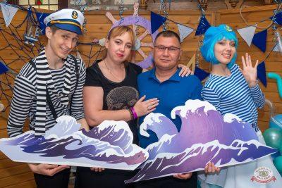 День именинника, 29 мая 2021 - Ресторан «Максимилианс» Екатеринбург - 12