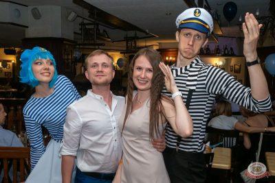 День именинника, 29 мая 2021 - Ресторан «Максимилианс» Екатеринбург - 25