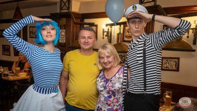 День именинника, 29 мая 2021 - Ресторан «Максимилианс» Екатеринбург - 30