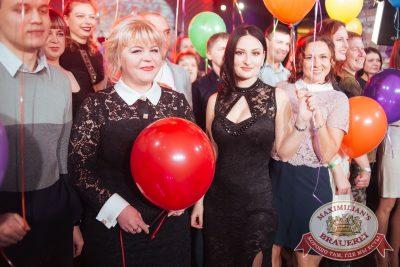День именинника, 25 ноября 2017 - Ресторан «Максимилианс» Екатеринбург - 14