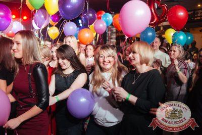 День именинника, 25 ноября 2017 - Ресторан «Максимилианс» Екатеринбург - 18