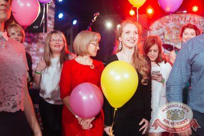 День именинника, 25 ноября 2017 - Ресторан «Максимилианс» Екатеринбург - 19