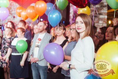 День именинника, 25 ноября 2017 - Ресторан «Максимилианс» Екатеринбург - 21