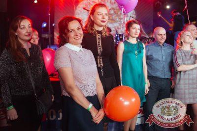 День именинника, 25 ноября 2017 - Ресторан «Максимилианс» Екатеринбург - 24