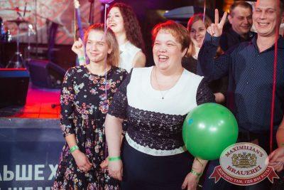 День именинника, 25 ноября 2017 - Ресторан «Максимилианс» Екатеринбург - 27
