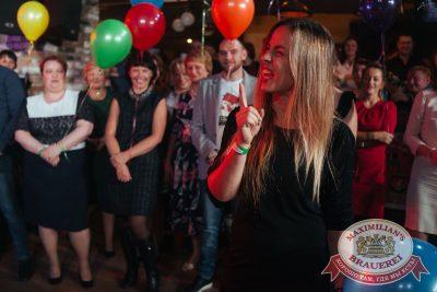 День именинника, 25 ноября 2017 - Ресторан «Максимилианс» Екатеринбург - 30