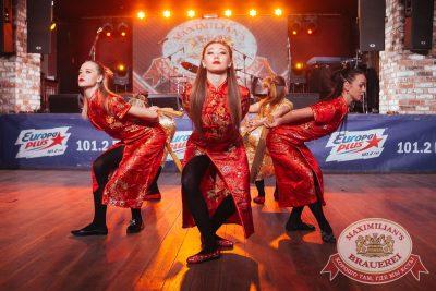 День именинника, 25 ноября 2017 - Ресторан «Максимилианс» Екатеринбург - 34