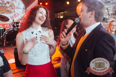День именинника, 25 ноября 2017 - Ресторан «Максимилианс» Екатеринбург - 37