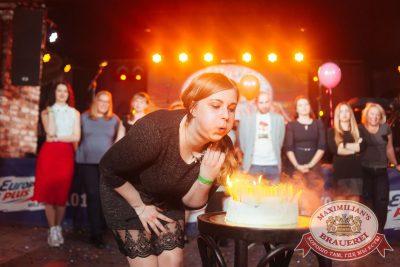День именинника, 25 ноября 2017 - Ресторан «Максимилианс» Екатеринбург - 41