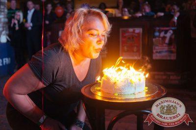 День именинника, 25 ноября 2017 - Ресторан «Максимилианс» Екатеринбург - 45